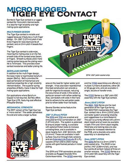 TigerEye™电子手册
