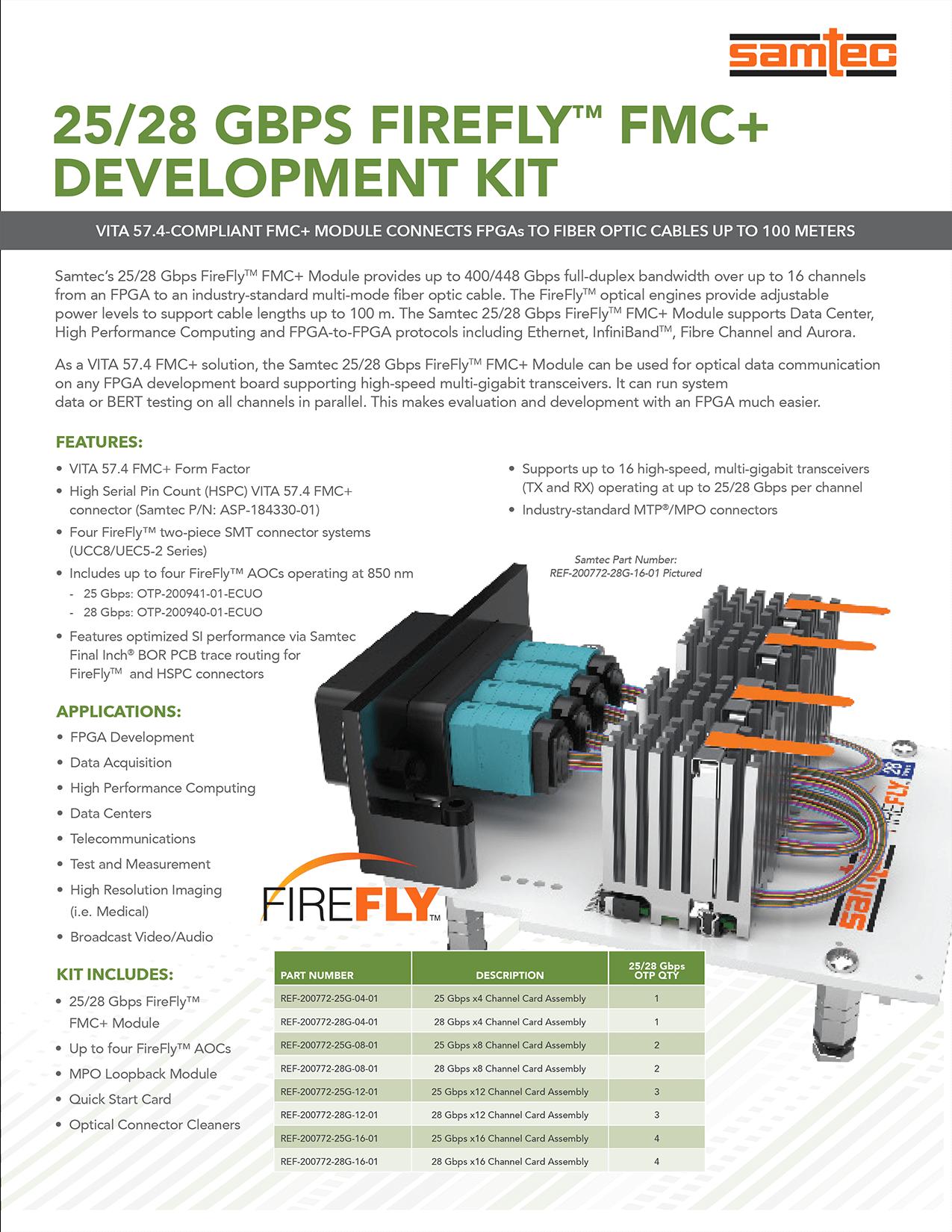 FireFly™电子手册